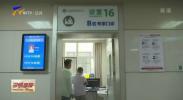银川市第一人民医院开设黄昏门诊-200603