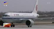 宁夏机场公司端午假期运送旅客4.9万人次-200628