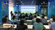 """宁夏技术市场举办""""农业新品种专场对接会""""-200624"""