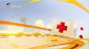老年人健康管理-200607