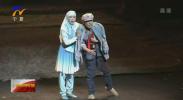 宁夏人民剧院专场演出致敬抗疫英雄-20200730