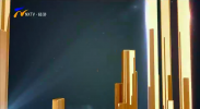 都市阳光-20200718