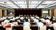 咸辉主持召开自治区政府廉政工作会议 以党风廉政建设实际成效保障高质量发展-20200724