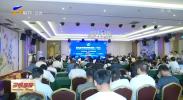 第五届中国创新挑战赛(宁夏)专场对接会62项绿色农业技术需求征集良方-20200717