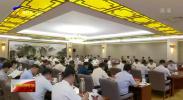 自治区扫黑除恶专项斗争重点县(市、区)督办会在银川召开-200703
