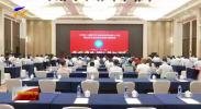 自治区工商联青年企业家委员会成立-20200724