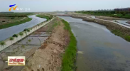 黄河流域宁夏段开展污染环境违法犯罪集中打击整治行动-20200717