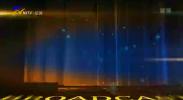 今晚播报-200701