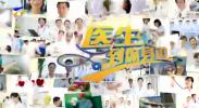 关注鼻腔健康-20200726