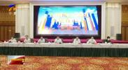全区文明城市创建工作推进会在银川召开-20200724