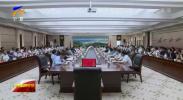 宁夏各地传达学习自治区党委十二届十一次全会精神-20200724