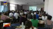 宁夏培训规范汉字教育教学种子教师-20200827