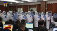 扫黑除恶进行时| 中卫中院公开审理马荣富等34人涉黑案-20200818