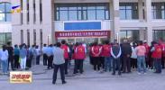 """青铜峡市陈袁滩镇黄河楼社区启动""""红色管家""""项目-20200831"""