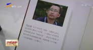 今晚快讯丨同心县本土诗人马占祥获骏马文学奖-20200828