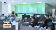今晚快讯丨银川经开区为544名创新型大学生兑现政策资金1509万元-20200828