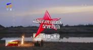 《温暖有光放映队——一个村都不能少》今晚在央视电影频道播出-20200829
