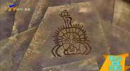 贺兰山岩画风景区-20200821