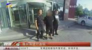 车内手机被盗 兴庆公安快速破案-20200829