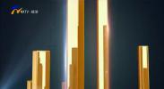 都市阳光-20200803