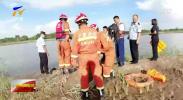 石嘴山消防成功解救一名轻生男子-20200827