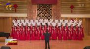 石嘴山市举办庆祝建市60周年市直机关合唱比赛-20200830