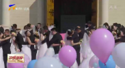 兰州铁路局为40对新人举行集体婚礼-20200916