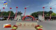 宁夏:促消费举措落地 推动消费市场回暖-20200926