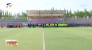 青铜峡市举办2020年青少年校园足球联赛-20200928