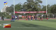 灵武市第十一届校园足球联赛开赛-20200920