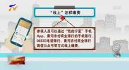 2021年宁夏城乡居民医保开始缴费-20200915