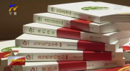 《石嘴山故事》丛书正式出版发行-20200921