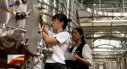 """宁夏启动九大特色产业专业建设与人才培养供需""""对接月""""活动-20200917"""