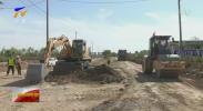 贺兰县多条公路正加紧施工 建成后全县公路网将实现较大提升-20200915