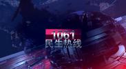 《我说民法典》融媒体直播节目-20200904