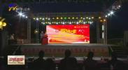 """宁夏举行职工群众""""劳动者之歌""""文艺汇演-20200927"""