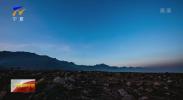 宁夏:星星的故乡 不容错过的诗和远方-20200921