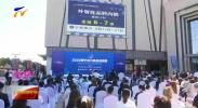2020闽宁出口商品巡回展在银川启动-20200917