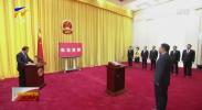 自治区人大常委会举行宪法宣誓仪式-20200927