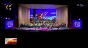 2020宁夏第二届湖南文化艺术活动周开幕-20200917