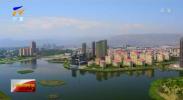 宁夏研究与试验发展经费投入强度创新高 增幅居全国第四 西部第一-20200916