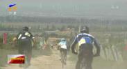 2020红寺堡区第二届自行车公开赛开赛