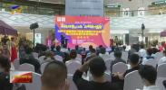 第五届银川欢乐购物季银川市特色餐饮美食评选大赛启动-20200927