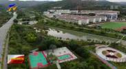 打赢污染防治攻坚战|宁夏公布前8月城市环境质量状况排名-20200924