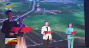 星空朗读第二季走进宁夏-20200920