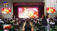 庆祝第36个教师节|宁夏大学:颁发立德树人奖 向教师致敬-20200910