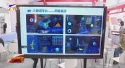 全球服务 互惠共享  宁夏文旅企业服贸会上抢抓新机遇 深化合作促发展-20200906