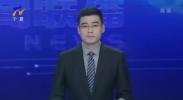 打赢污染防治攻坚战丨宁夏整治高排放高污染机动车上路行驶-20200915