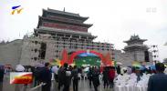 盐池县与京东集团签署战略合作协议-20200924