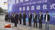 海原县开展网络安全宣传周活动-20200915
